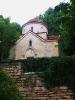 Болгария. Балчик.Ботанический сад Церковь Св.Николы