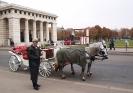Вена. На площади героев (Хельденплац)