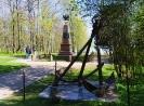 Переславль-Залесский. Обелиск в честь Петра 1, в музее-усадьбе Ботик Петра1